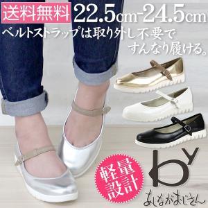 バレエシューズ パンプス レディース 靴 by あしながおじさん 8740011 kutsu-nishimura