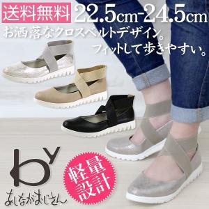 シューズ パンプス レディース 靴 by あしながおじさん 8740013|kutsu-nishimura