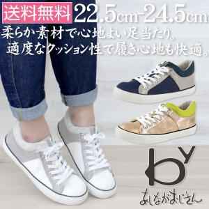 スニーカー ローカット レディース 靴 by あしながおじさん 8910519