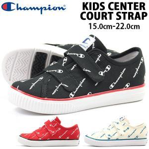 チャンピオン スニーカー 子供 キッズ ジュニア 靴 男の子 女の子 ローカット Champion KIDS CENTER COURT STRAP CP KC002|kutsu-nishimura