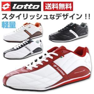 スニーカー ローカット メンズ 靴 lotto TROFEOROAD12 LCS7066|kutsu-nishimura