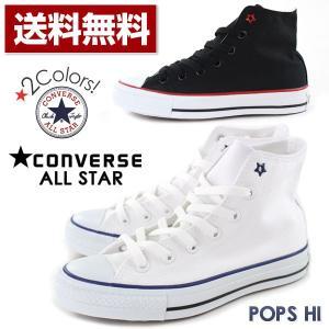 スニーカー ハイカット レディース メンズ 靴 CONVERSE ALL STAR POPS HI コンバース オールスター tok|kutsu-nishimura