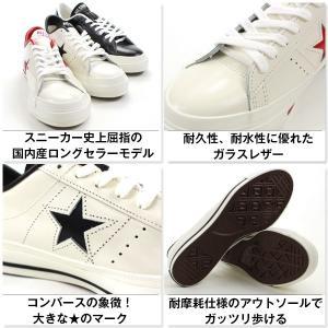 コンバース ワンスター スニーカー メンズ ローカット 黒 白 お洒落 シンプル CONVERSE ONE STAR J|kutsu-nishimura|03