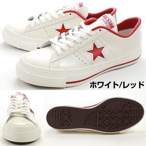 コンバース ワンスター スニーカー メンズ ローカット 黒 白 お洒落 シンプル CONVERSE ONE STAR J|kutsu-nishimura|04