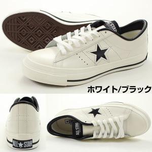 コンバース ワンスター スニーカー メンズ ローカット 黒 白 お洒落 シンプル CONVERSE ONE STAR J|kutsu-nishimura|05