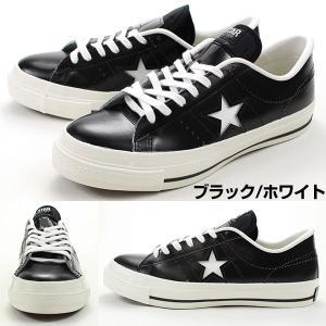 コンバース ワンスター スニーカー メンズ ローカット 黒 白 お洒落 シンプル CONVERSE ONE STAR J|kutsu-nishimura|06