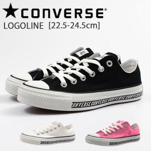 コンバース スニーカー レディース 靴 ローカット おしゃれ かわいい チャックテイラー 黒 白 CONVERSE ALL STAR LOGOLINE OX kutsu-nishimura