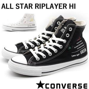 コンバース オールスター スニーカー メンズ 靴 ハイカット 黒 白 ブラック ホワイト CONVE...