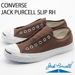 コンバース ジャックパーセル スニーカー 靴 スリッポン 茶 ブラウン 2WAY シューレース CO...