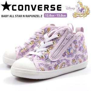 コンバース スニーカー キッズ ベビー ハイカット ディズニー ラプンツェル CONVERSE BABY ALL STAR N RAPUNZEL Z|kutsu-nishimura