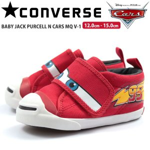 コンバース スニーカー キッズ ベビー ディズニー ピクサー カーズ CONVERSE BABY JACK PURCELL N CARS MQ V-1|kutsu-nishimura