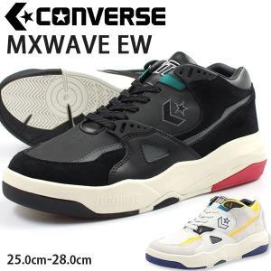 コンバース スニーカー メンズ ローカット おしゃれ ダッドシューズ ボリューム バスケ CONVERSE CHEVRON STAR MXWAVE EW kutsu-nishimura