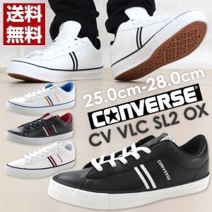 スニーカー ローカット メンズ 靴 CONVERSE CV VLC SL2 OX コンバース|kutsu-nishimura