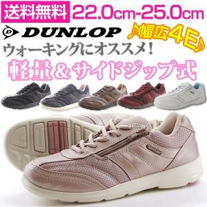 ダンロップ スニーカー ローカット レディース 靴 DUNLOP DC418 kutsu-nishimura