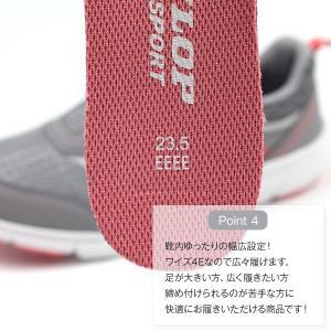 スニーカー レディース 靴 女性 ローカット ダンロップ DUNLOP DC423 軽量設計 屈曲性 幅広設計 ワイズ 4E|kutsu-nishimura|06