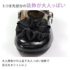 フォーマルシューズ 子供 キッズ ジュニア 靴 パンプス 冠婚葬祭 ダイイチ D.HCP 入園式 卒園式 結婚式 冠婚葬祭 黒|kutsu-nishimura|05