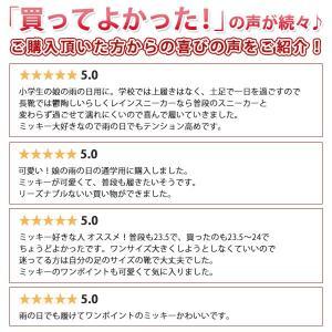ディズニー スニーカー レディース 靴 女性 レインシューズ ローカット Disney 7304 完全防水 雨 ミッキー|kutsu-nishimura|06