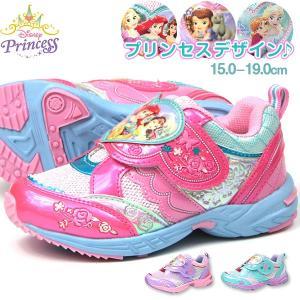 スニーカー 子供 キッズ ジュニア 靴 ディズニー アリエル ラプンツェル ソフィア アナ エルサ プリンセス Disney|kutsu-nishimura