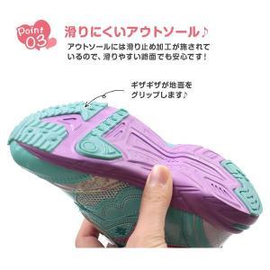 スニーカー 子供 キッズ ジュニア 靴 ディズニー アリエル ラプンツェル ソフィア アナ エルサ プリンセス Disney|kutsu-nishimura|05