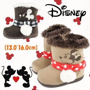 Disney DS7162 ディズニー キッズ ショートブーツ|kutsu-nishimura