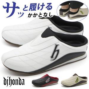 サンダル クロッグ メンズ 靴 DJ honda DJ-178|kutsu-nishimura