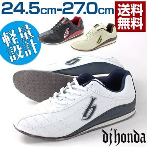 スニーカー ローカット メンズ 靴 DJ honda DJ-202|kutsu-nishimura