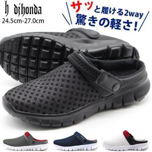 サンダル クロッグ メンズ 靴 DJ honda DJ-234
