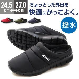 サボ サンダル メンズ 黒 超軽量 撥水 屈曲性 疲れにくい 脱ぎ履き楽ちん 撥水 雨 安心 普段履き シンプル おしゃれ かっこいい 楽ちん ゆったり 歩きやすい kutsu-nishimura