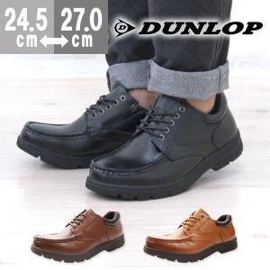 ダンロップ スニーカー メンズ ローカット 靴 黒 幅広4E 防水 本革 天然皮革 軽量 DUNLOP DL-4245 kutsu-nishimura
