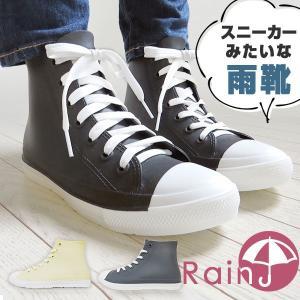 レインブーツ レディース 靴 ハイカット スニーカー シューズ 防水 軽量 ブラック 黒 ホワイト 白 Vivant ヴィヴァン|kutsu-nishimura