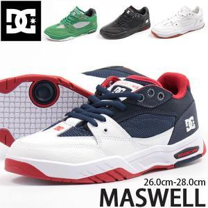 ディーシー スニーカー メンズ 26.0-28.0cm 靴 男性 人気 足 ブランド インパクト ローカット DC MASWELL|kutsu-nishimura