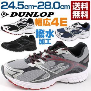 スニーカー ローカット メンズ 靴 DUNLOP DM201 ダンロップ ダッドシューズ kutsu-nishimura