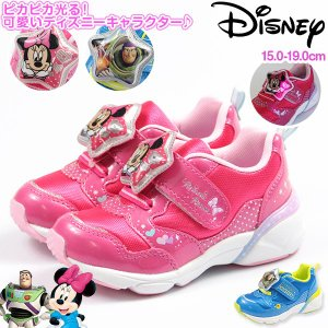 スニーカー 子供 キッズ ジュニア 靴 女の子 男の子 ミニー バズ フィガロ 光る フラッシュ  ディズニー Disney DN C1226 MIX|kutsu-nishimura