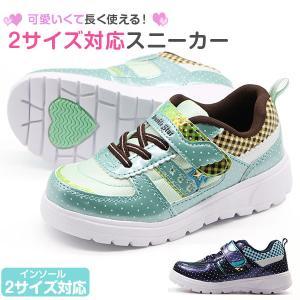 スニーカー キッズ 子供 靴 紺 紫 黄緑 ネイビー ラベンダー ミント 軽量 2サイズ兼用 かわい...