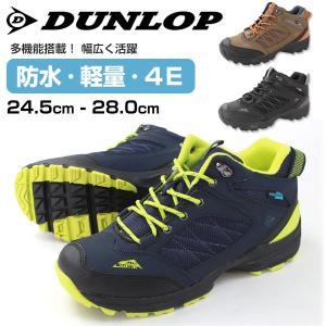 ダンロップ スニーカー ハイカット メンズ 靴 DUNLOP DU671|kutsu-nishimura
