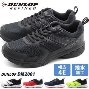ダンロップ スニーカー メンズ 甲高 幅広 4E 軽量 撥水加工 DUNLOP DM153|kutsu-nishimura