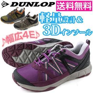 スニーカー ローカット レディース 靴 DUNLOP DM301 ダンロップ|kutsu-nishimura