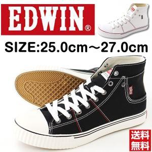 エドウィン スニーカー メンズ ハイカット おしゃれ 黒 白 キャンバス 編み上げ 無地 カジュアルシューズ 紳士 EDWIN ED-701 kutsu-nishimura