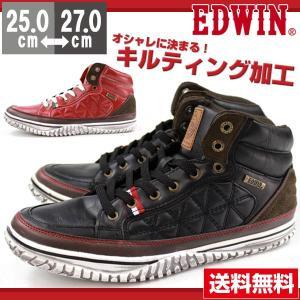 スニーカー ハイカット メンズ 靴 EDWIN ED-7655 エドウィン|kutsu-nishimura