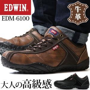 スニーカー ローカット メンズ 靴 EDWIN EDM-6100 エドウィン|kutsu-nishimura