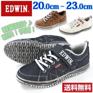 スニーカー ローカット 子供 キッズ ジュニア 靴 EDWIN EDW-3543 エドウィン|kutsu-nishimura