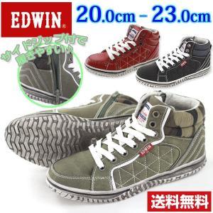スニーカー ハイカット 子供 キッズ ジュニア 靴 EDWIN EDW-3545 エドウィン|kutsu-nishimura