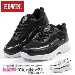 スニーカー 子供 キッズ ジュニア 靴 女の子 ローカット エドウィン 白 黒 軽い メッシュ素材 通気性 通学 EDWIN EDW-3555|kutsu-nishimura