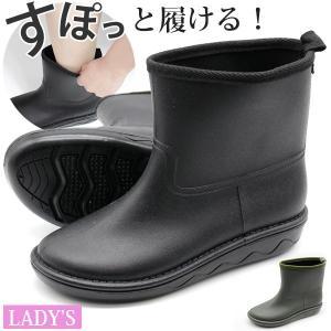 レインブーツ レディース 長靴 ショート 黒 ブラック ガーデニング Era 7700 父の日|靴のニシムラ PayPayモール店