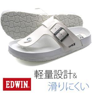 サンダル メンズ 靴 トングサンダル 白 ホワイト 夏 軽量 軽い 滑りにくい 海 ベルト 疲れにく...