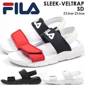 フィラ サンダル レディース 靴 女性 スポーツ スリーク ベルトラップ ストラップ FILA SLEEK-VELTRAP SD F0376|kutsu-nishimura