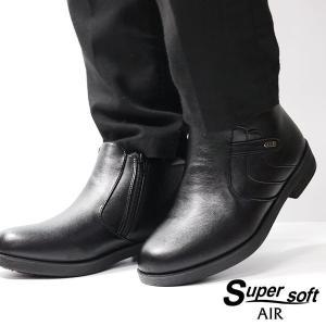 ブーツ メンズ 靴 ショート 黒 ビジネス 裏起毛 幅広 5営業日以内に発送|kutsu-nishimura|02