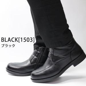 ブーツ メンズ 靴 ショート 黒 ビジネス 裏起毛 幅広 5営業日以内に発送|kutsu-nishimura|11