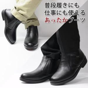 ブーツ メンズ 靴 ショート 黒 ビジネス 裏起毛 幅広 5営業日以内に発送|kutsu-nishimura|12