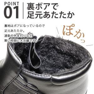 ブーツ メンズ 靴 ショート 黒 ビジネス 裏起毛 幅広 5営業日以内に発送|kutsu-nishimura|03